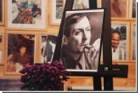 В США прошла церемония прощания с Евтушенко
