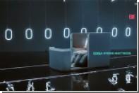 Представлено «самое высокотехнологичное» самолетное кресло в мире