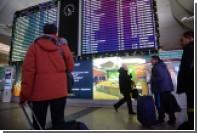 Россияне сократили расходы на авиаперелеты