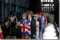 Gucci устроит модный показ в палаццо Питти