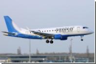 Австрийская авиакомпания отказалась от восьмиминутного рейса