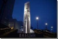 В Екатеринбурге открылся фестиваль «Герой нашего времени»