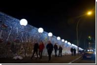 В Берлине построят стену для защиты Берлинской стены