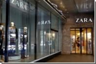 Zara запустит производство одежды в России