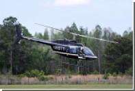 Три россиянина и поляк отправились в кругосветное путешествие на вертолете