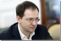 Мединский назвал вакханалией демократии дискуссию вокруг «Матильды»