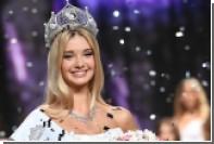 В конкурсе «Мисс Россия» победила представительница Свердловской области