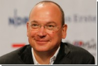 Немецкий координатор «Евровидения» назвал ситуацию с Самойловой «ловушкой»