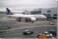 United Airlines включили в тройку худших авиакомпаний США