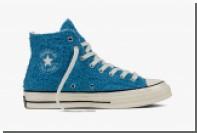 Converse выпустил «пасхальные кеды»