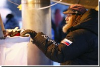 Федора Конюхова внесли в черный список украинского «Миротворца»