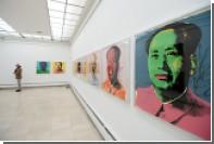 Портрет Мао Цзэдуна кисти Энди Уорхола продали за 12,6 миллиона долларов