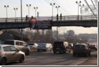 Жители Красноярска призвали Леонардо Ди Каприо спасти город от угля