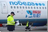 «Победу» проверят из-за улетевшего без ребенка с ДЦП самолета