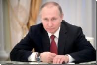 Японский губернатор рассказал о судьбе подаренного Путиным кота