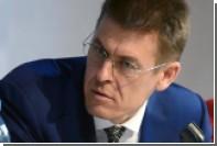 Минкульт отказался пользоваться заключением экспертов Поклонской по «Матильде»