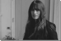 Chanel показала «идеальное воплощение парижанки»
