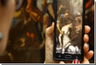 Минкульт создал приложение дополненной реальности для музеев