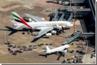 Путешественники определили лучшую авиакомпанию в мире