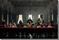Рэпер Кендрик Ламар воссоздал «Тайную вечерю» в новом клипе