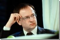 Мединский оценил зрителя отечественного кино в 100 бюджетных рублей