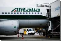 Заплатившей тысячу евро за билет итальянке отказали в перелете