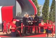 В Испании открылась «Страна Ferrari»