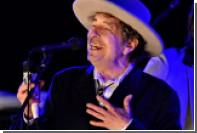 Боб Дилан получил диплом и медаль Нобелевской премии