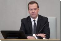 Медведев рассказал о потраченных на культуру 100 миллиардах рублей