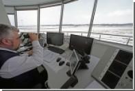 Аэропорт в Калининграде закрыли из-за сильного тумана