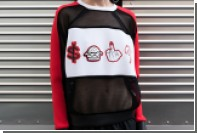 Поляки показали дух Токио в коллекции для Reebok Classic