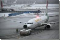 Минтранс введет ограничения на рейсы таджикской авиакомпании Somon Air
