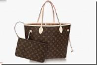 Китаянка носила рыбу в сумочке Louis Vuitton за тысячу долларов