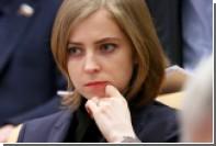 Адвокат Учителя пожаловался на Поклонскую в комиссию по этике Госдумы