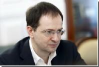 Мединский призвал МИД организовать показы патриотических фильмов за рубежом