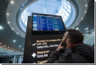 Москвич прошел все пункты контроля в аэропорту Пулково по чужому паспорту