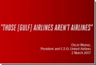 Конкуренты пошутили над United Airlines из-за снятия пассажира с рейса
