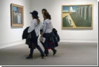 В Москве пройдет выставка основателя метафизической живописи Джорджо де Кирико