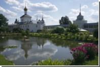 Назван самый популярный у туристов город Золотого кольца России