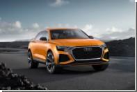 Audi запланировал обновить серию Q