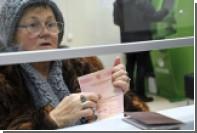 Спрос россиян на загранпаспорта вырос на 60 процентов в начале года