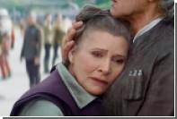 Создатели «Звездных войн» опровергли появление Фишер в роли Леи в девятой части