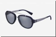 Versace отразил в солнцезащитных очках эволюцию ДНК бренда