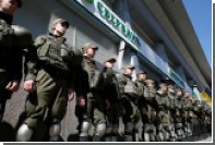 Украина вошла в десятку самых опасных стран мира