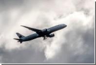 Канадскому туристу порвали паспорт перед вылетом на отдых