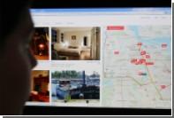 Названа стоимость аренды самого дорогого российского жилья на Airbnb