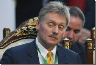 В Кремле посчитали странным оценивать еще не завершенную «Матильду»