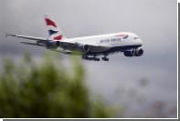 Обмочившаяся пассажирка British Airways 13 часов просидела в мокрой одежде