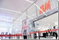 H&M назвал дату открытия флагманского магазина в центре Москвы
