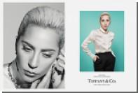 Леди Гага показала новые украшения Tiffany